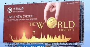 China World Currency billboard_KWN-Maguire-II-3272015