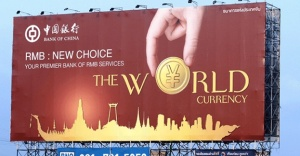 China World Currency billboard_KWN-Maguire-II-3272015