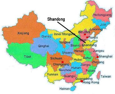 Province-Shandong_China