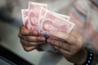 Yuan_ paper money_1200x-1