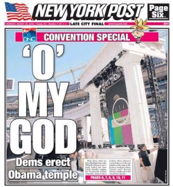 'o' my god, dems erect obama temple