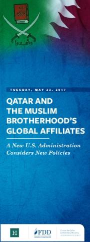 conference_qatarmuslimbrotherhood2017_fddslwjad_v01