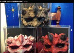 Kawaii International_demon masks 2