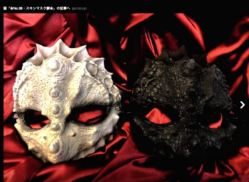 Kawaii International_demon masks