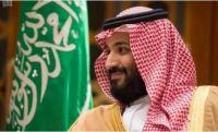 Saudi Prince Mohammed Bin Salman MBS