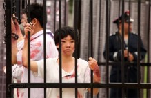 china behind bars